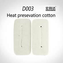 Hair hot perm ceramic machine heat preservation cotton for salon D003
