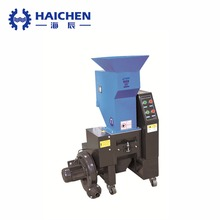 high performance professional powerful plastic crusher/plastic crusher machine prices