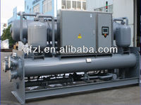 Screw Type Water Cooled Water Chiller