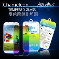 newest anti-fingerprint color tempered glass screen protector for iphone 5s