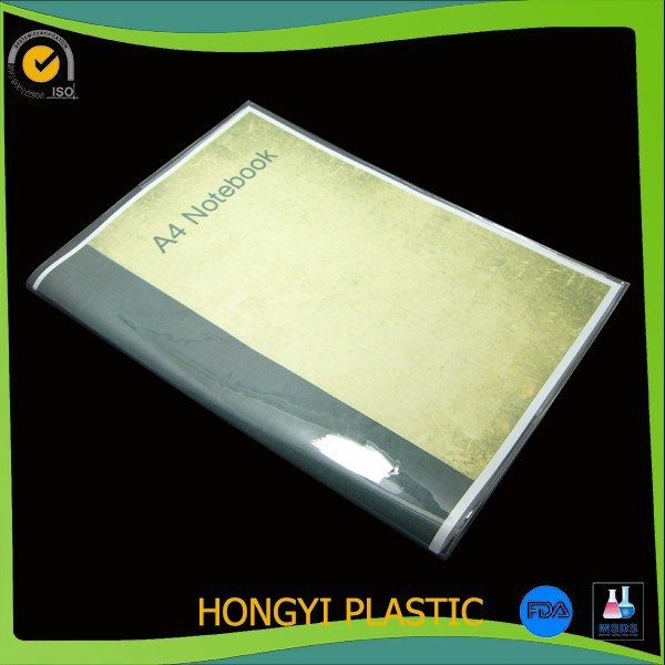 Alibaba clear School PVC Book Cover, note book cover