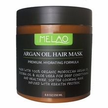 OEM Bulk herbal organic Keratin Treatment Conditioner Argan Oil Hair MasK
