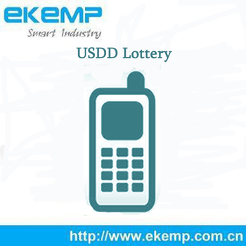 USSD Lottery Solutions