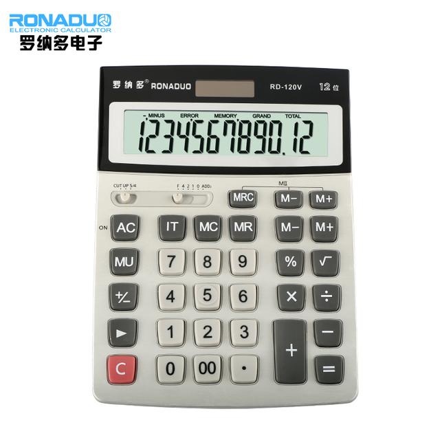 large digit big desktop double power calculator