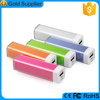 2015 cheap goods from china electronics lipstick shape battery bank for mobile phone