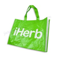 Pp plastic type reusable shopping bag, pp woven bag with handle