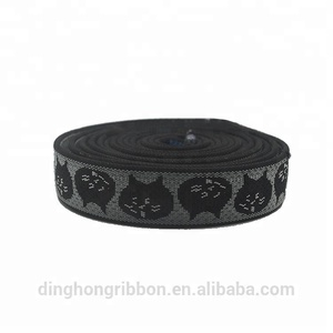Wholesale Character Nylon Jacquard Ribbon