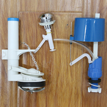 cheap price wholesale pp and abs toilet tank parts flush valve fill valve for Russian