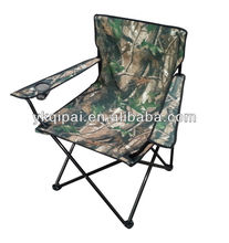 Outdoor camping beach towel lounge chair cover