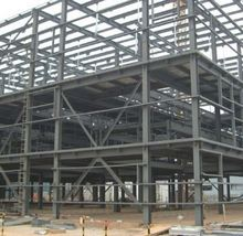 steel structure warehouse building with office