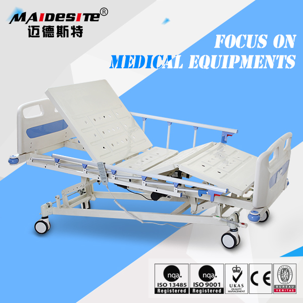 Hengshui modern electrical hospital bed with optional commode