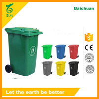 Cheap 240 Liter Foot Pedal Dustbin Outdoor Plastic Garbage Can