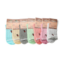 Breathable colorful lovely style cat decoration knitted women cotton wool socks