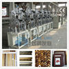 price tea packing machinePS profile production line
