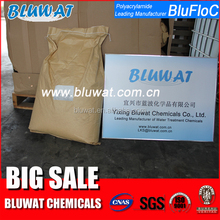 Petroleum Product Anionic Polyacrylamide /APAM Water Treatment Chemicals