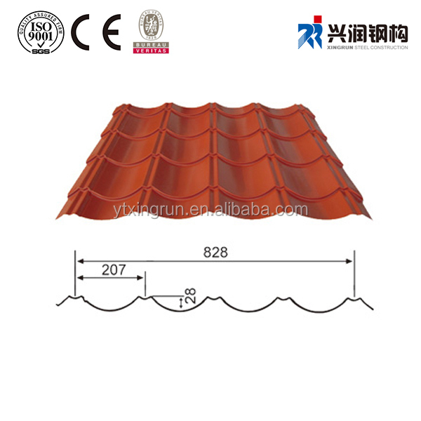 PU831 PU/ Polyurethane Waterproof Coating/ color corrugated roof sheets coating