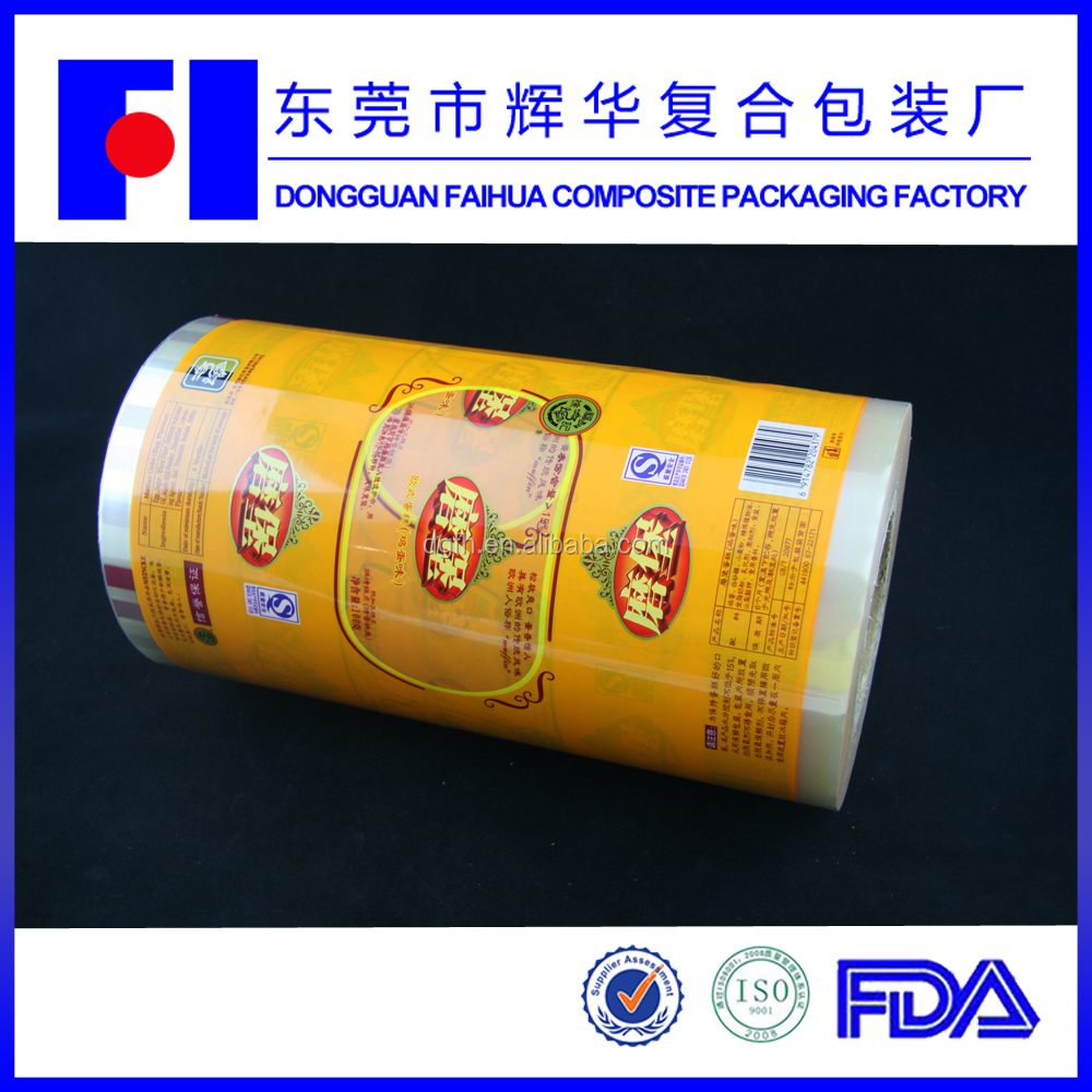 High quality 2015 pvc pipe brand names bamboo packaging top web hot film