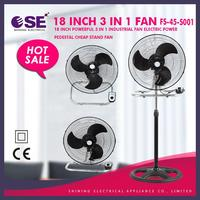 "18"" industrial pedestal fan metal blades 3 in 1 industrial stand fan industrial stand fan FS-45-S001"