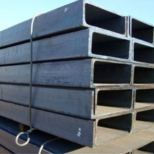 Galvanized Hot Rolled Carbon Mild Steel U Channel PFC with American Standard by rivet or weld connected