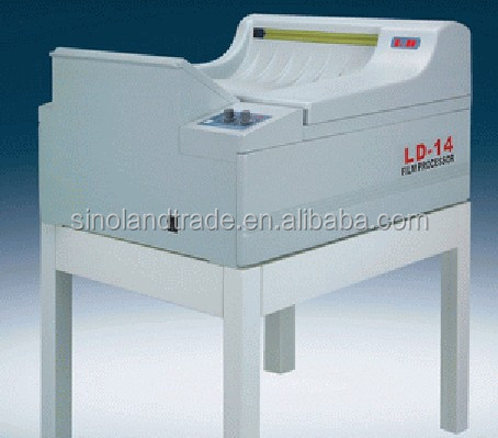Medical x ray film processor