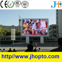 JHG Square park conduct propaganda P10 outdoor led display of government or company advertising