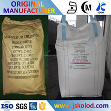 Good Price Magnesium Chloride Plant Anhydrous Big Block 99% Magnesium Chloride Price