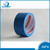 Custom Package Adhesive Duck Cloth Duct Tape with Rubber