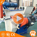 Hot sale China Strongwin bio waste sawdust wood pellet machine wood for biomass fuel