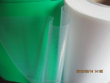 0.05mm thickness Hot melt adhesive film for lamination /FREE SEW composite material