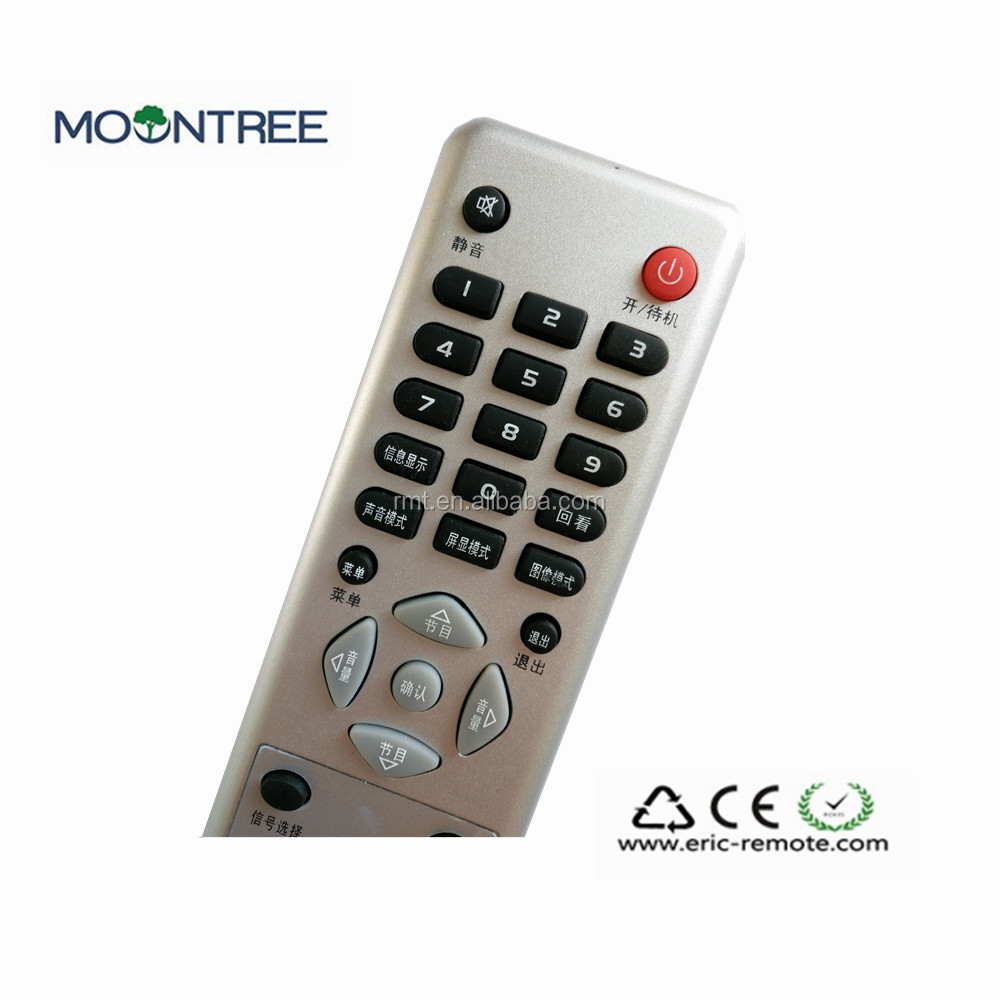 26 KEYS KK-Y315F TV LCD LED REMOTE CONTROL FOR KONKA