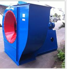 centrifugal communication,induced draft fan for industrial boiler and power stations