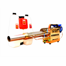 factory supply fumigation thermal fogging machine mosquito