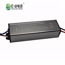 12v ac 12v dc led driver 12w 15w 18w 20w 300mA boost constant current waterproof DC led driver for solar lamp