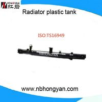 automotive radiator plastic tank for MAZDA with high quality