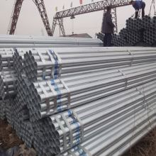 Professional Manufacturer Low Carbon Galvanized Steel Pipe Price List