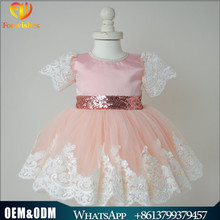 2017 New Model Children Boutique Clothing Christening Girl Laciness Dress Handmade Ball Gowns Baby Wedding Flower Girl Dress