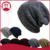 Custom Slouch Unisex Knitted Cap Winter Hat Beanies Dark colors