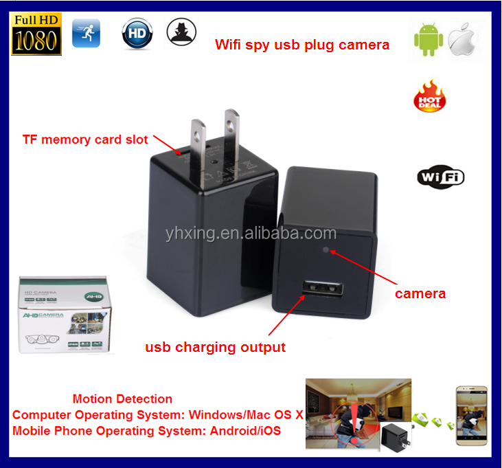 1080P hd wifi no hole wireless p2p spy dvr camera plug,plug and play ip camera wifi usb spy wall plug camera