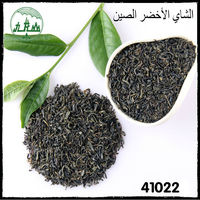 2015 Fashion Excellent Material Alibaba Suppliers Green Tea Prices In India