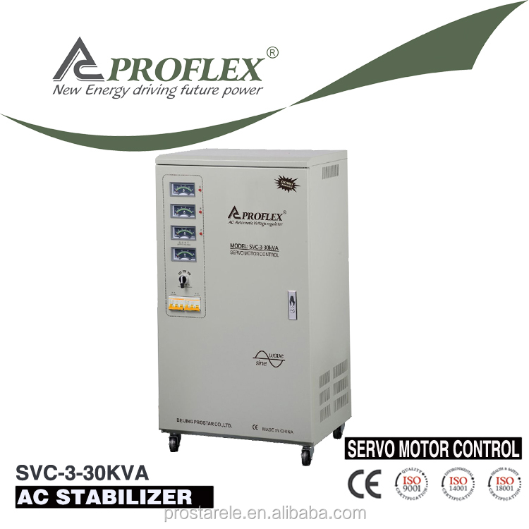 China Manufacturer SVC-3-30kva 3 phase ac servo motors power automatic voltage stabilizer