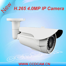 cheap ip security camera shenzhen ip camera ip security camera