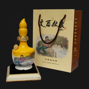 "500ml 52% vol ""wenxi dukang"" Jinqiu gift and premium grain alcohol liquor"