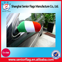 China best popular Car mirror flag with cover with national flag