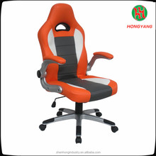 Akracing Office Chair Leather Material Gaming Chair HY-2838
