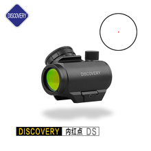 Discovery Optics 1X25 DS Red Dot Sight - Optional Picatinny Riser Mount for Cowitness with Iron Sights - 2 MOA Compact Red Dot