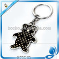 Bear metal key holder