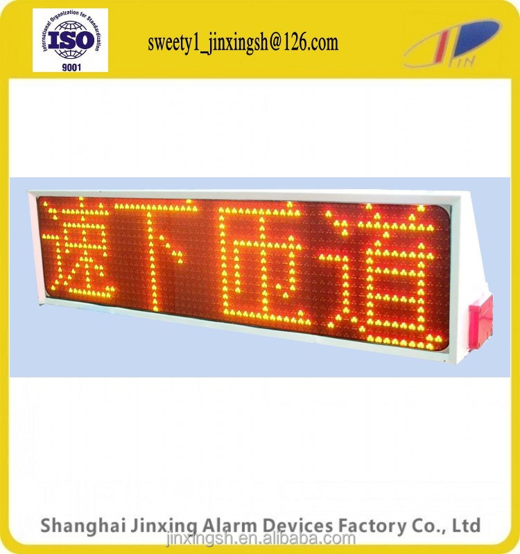 12V yellow red warning screen,LED light for police car JSPF