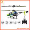 model king long range rc helicopter outdoor rc helicopter rc big helicopter RC0012611