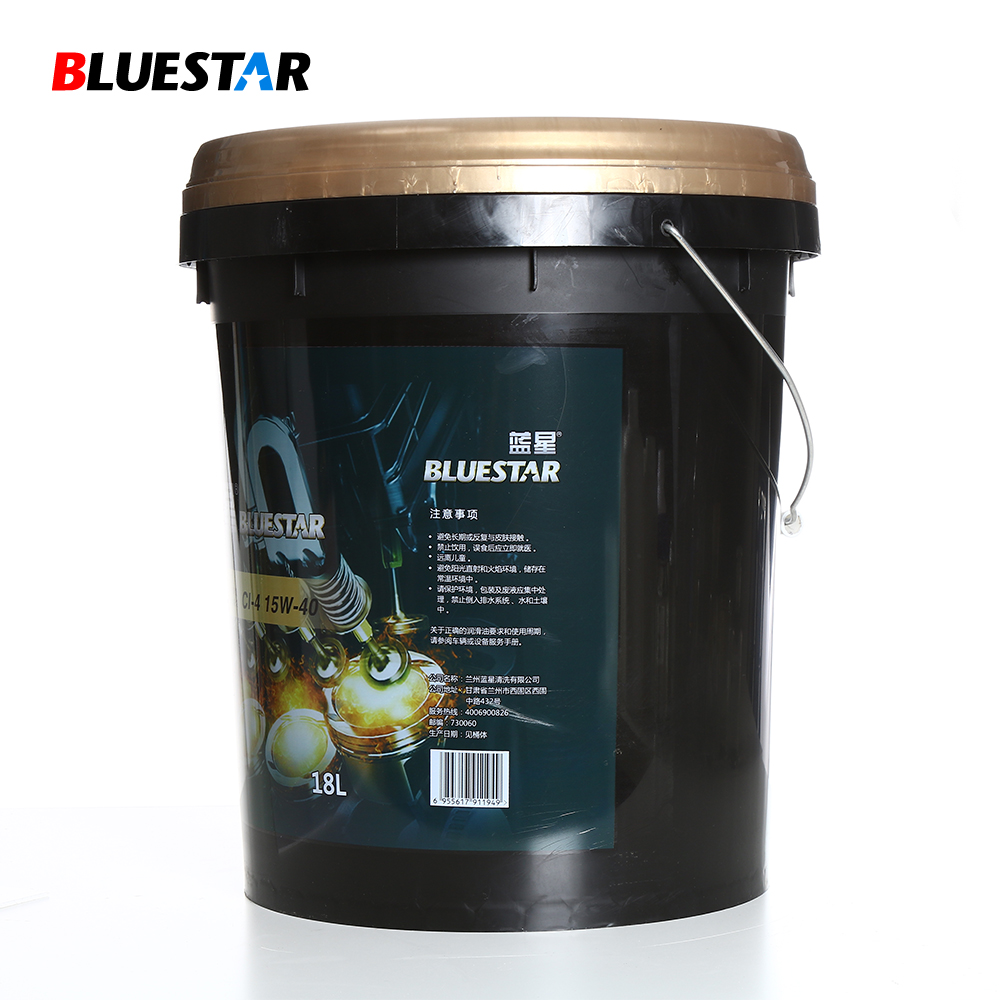 Synthetic Lubricating 15W40 Automobile Car Motor Oil