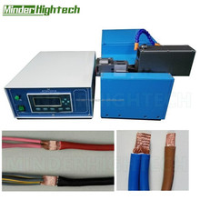 Flexible Ultrasonic Electrical Wire Splicing and Joint Soldering Machine
